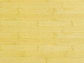 Bambusová podlaha Bambusová podlaha Horizontální přírodní