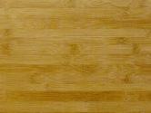 Bambusová podlaha Bambusová podlaha Horizontální káva